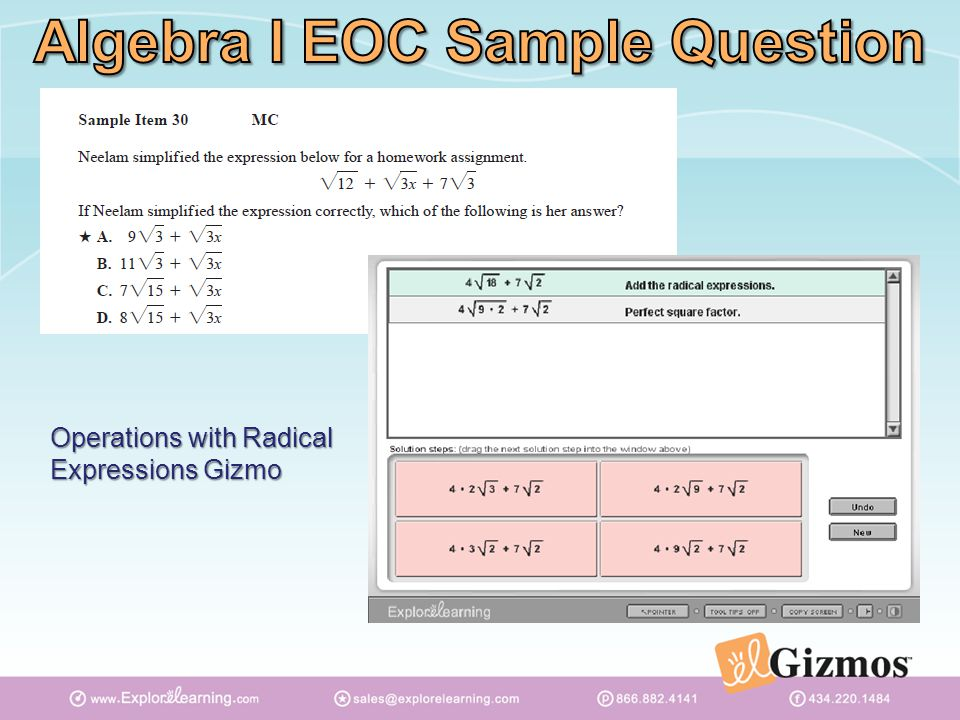 Operations with Radical Expressions Gizmo