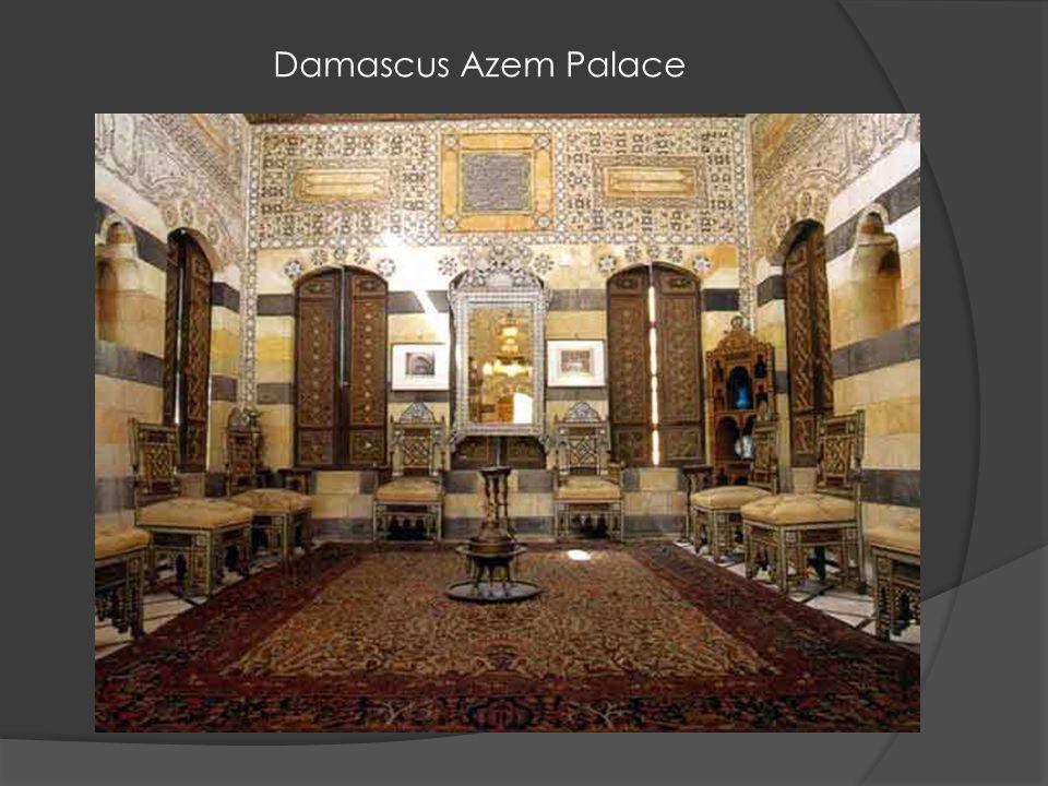 Damascus Azem Palace