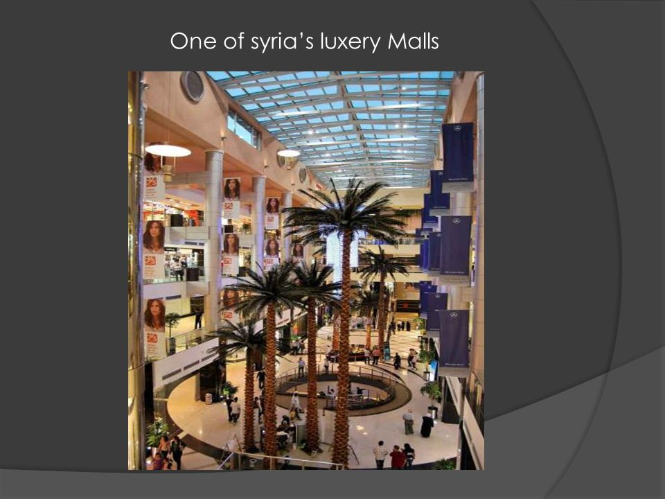 One of syria's luxery Malls