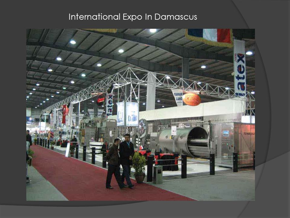 International Expo In Damascus