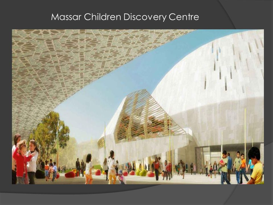 Massar Children Discovery Centre