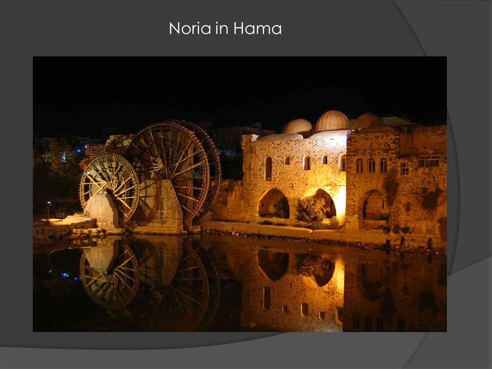 Noria in Hama