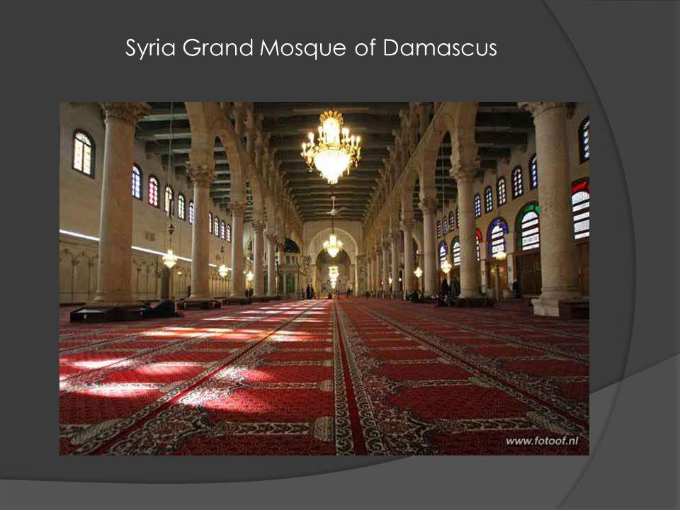 Syria Grand Mosque of Damascus