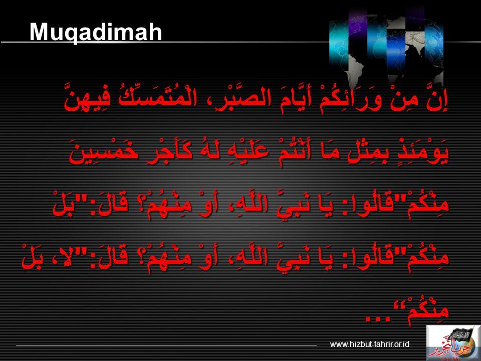 Kisah Shahabat 1 A.Menurut Ibnu Syihab az-Zuhri: Utsman bin Affan ra telah menyerahkan kepada Jaisul Usrah dalam Perang Tabuk sejumlah: 940 ekor unta 60 ekor kuda 1000 dinar = 4250 gr emas (Tafsir Ibnu 'Aasyur II/514) B.Hudzaifah al-Yamani: Utsman datang kepada Rasulullah saw.
