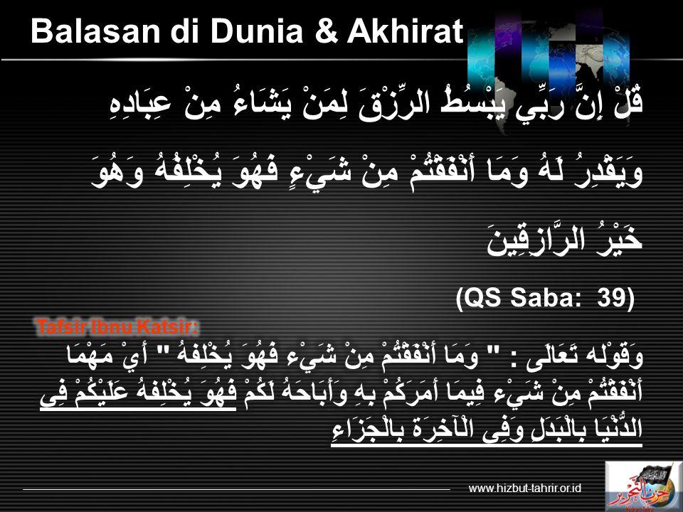 Orang Yang Bersedekah Diampuni dosa dosanya 1 www.hizbut-tahrir.or.id