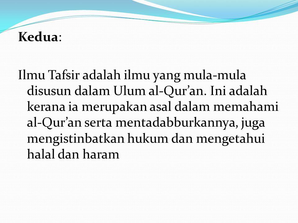 Kedua: Ilmu Tafsir adalah ilmu yang mula-mula disusun dalam Ulum al-Qur'an. Ini adalah kerana ia merupakan asal dalam memahami al-Qur'an serta mentada