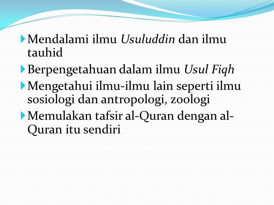 Mendalami ilmu Usuluddin dan ilmu tauhid  Berpengetahuan dalam ilmu Usul Fiqh  Mengetahui ilmu-ilmu lain seperti ilmu sosiologi dan antropologi, z