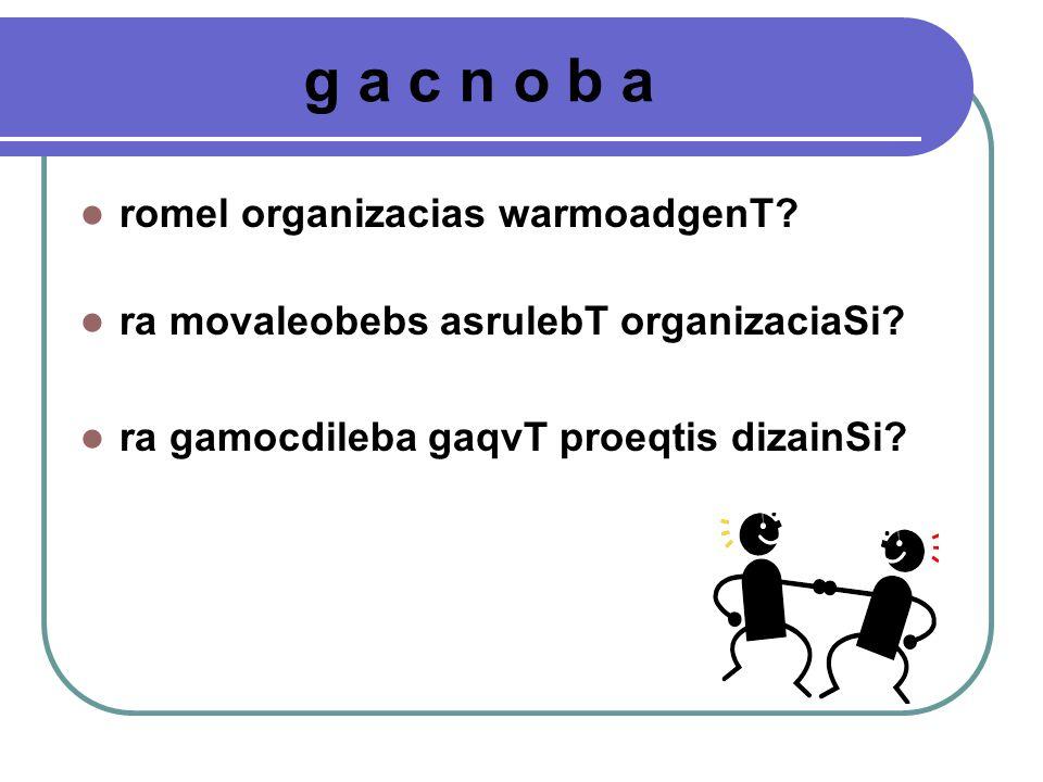 g a c n o b a romel organizacias warmoadgenT. ra movaleobebs asrulebT organizaciaSi.