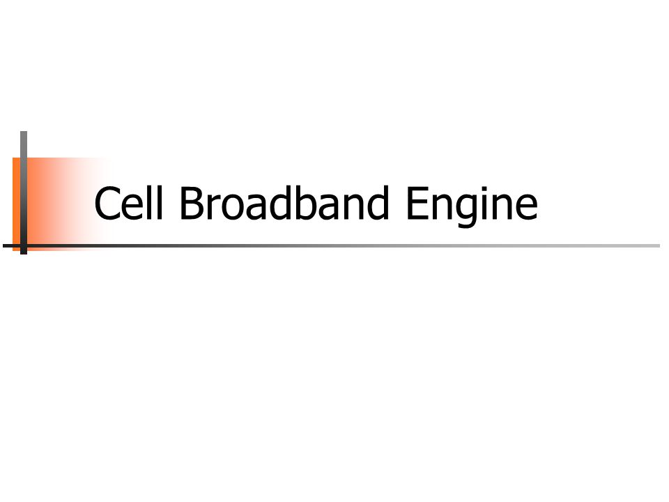 Cell Broadband Engine