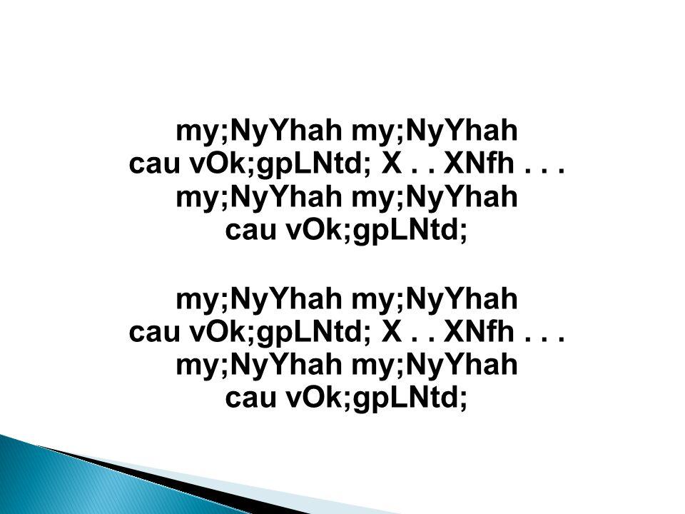 my;NyYhah my;NyYhah cau vOk;gpLNtd; X.. XNfh... my;NyYhah my;NyYhah cau vOk;gpLNtd;