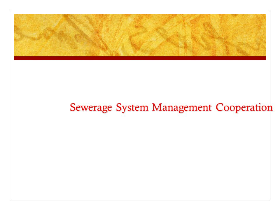 Sewerage System Management Cooperation