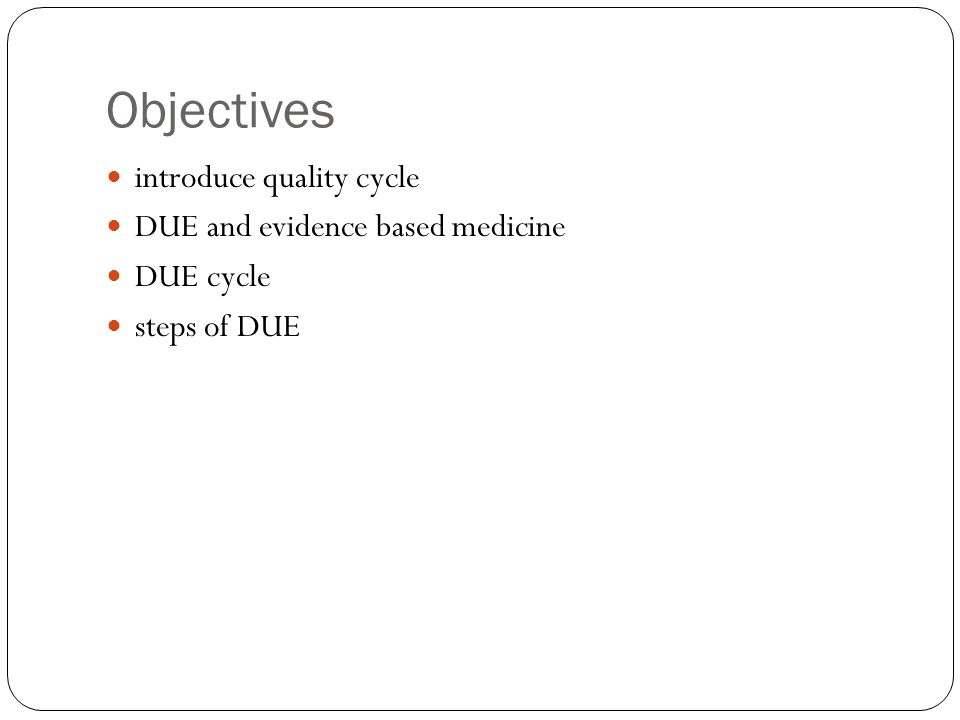 Goals of the Program Improve the quality of patient care by improving the clinical use of medications and minimizing adverse drug reactions Decrease hospital costs by eliminating the inappropriate use of drugs or by offering acceptable low cost substitutions Decrease liability associated with the inappropriate use of high risk drugs