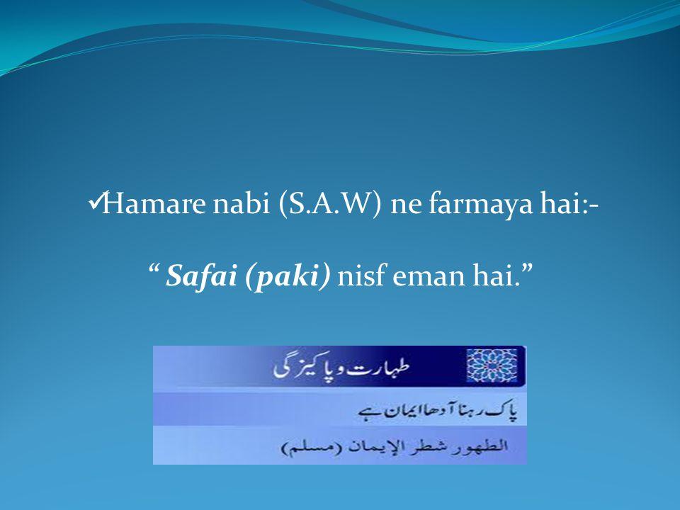 "Hamare nabi (S.A.W) ne farmaya hai:- "" Safai (paki) nisf eman hai."""