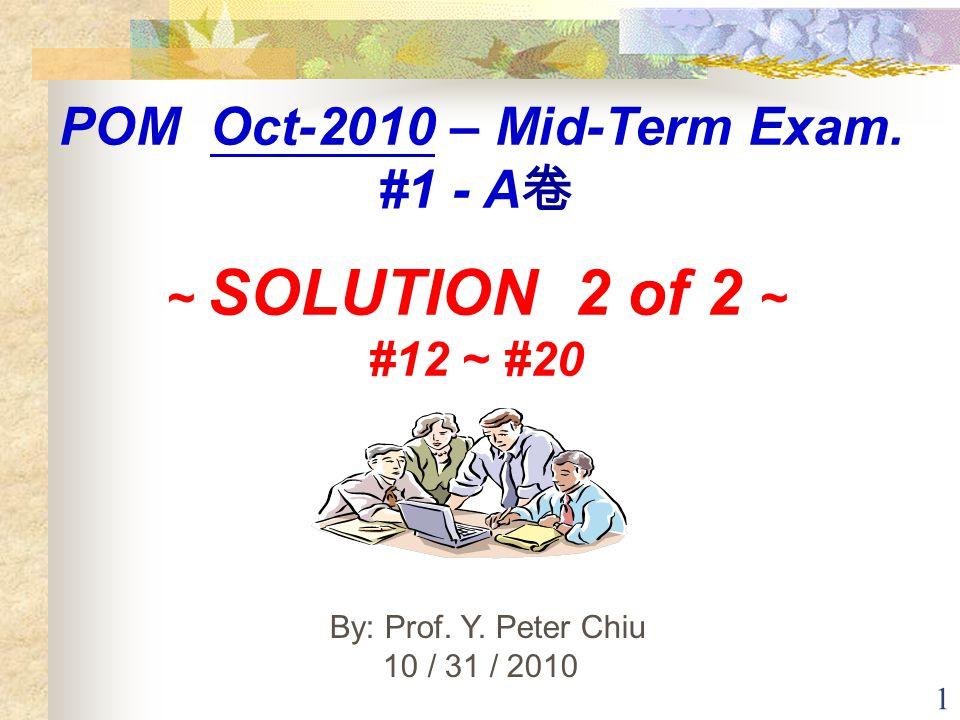 1 By: Prof.Y. Peter Chiu 10 / 31 / 2010 POM Oct-2010 – Mid-Term Exam.