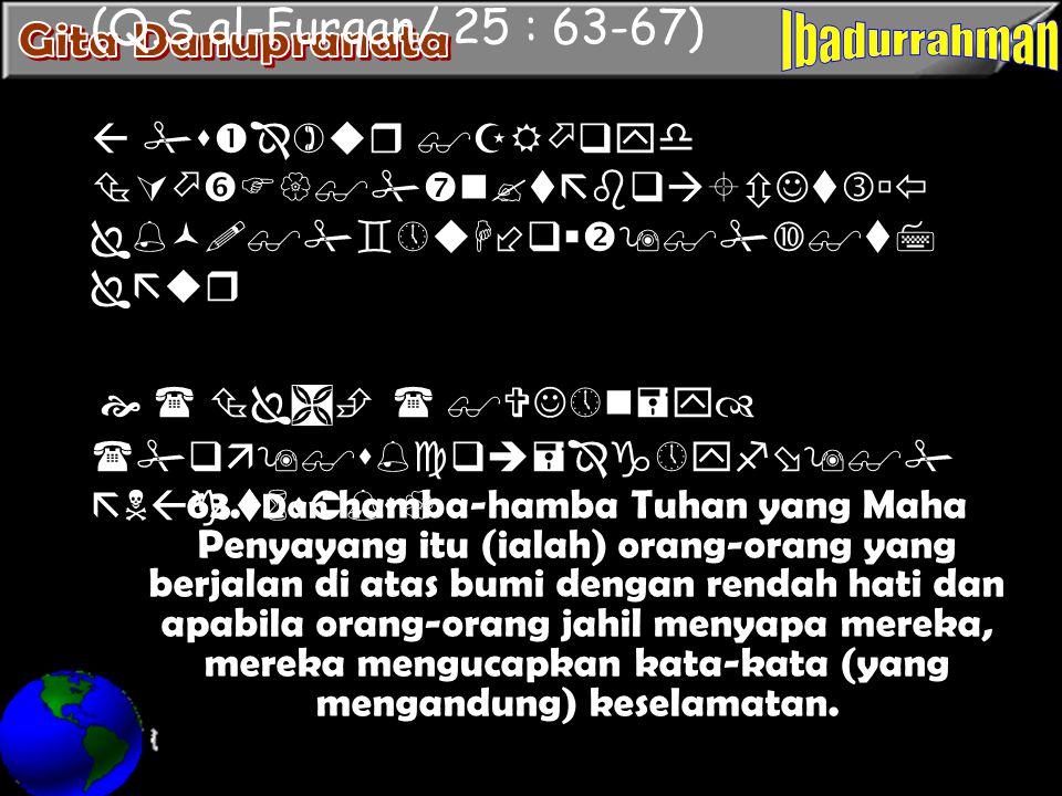 (Q.S al-Furqan/ 25 : 63-67)              63.