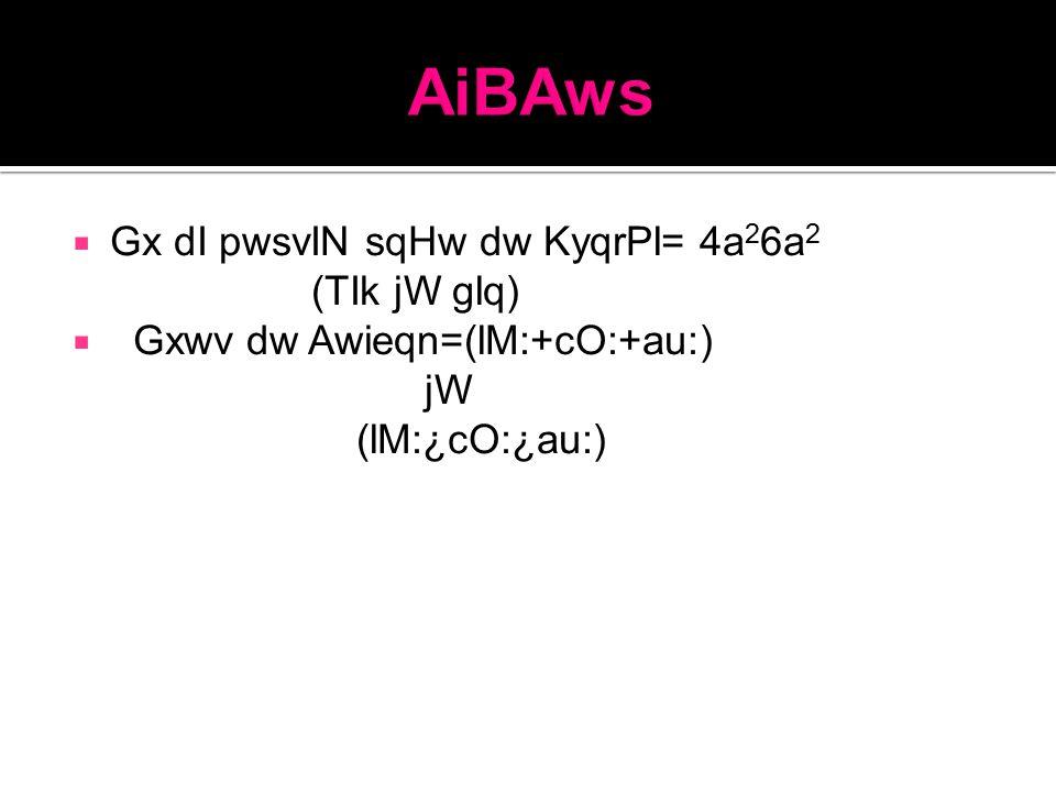  Gx dI pwsvIN sqHw dw KyqrPl= 4a 2 6a 2 (TIk jW glq)  Gxwv dw Awieqn=(lM:+cO:+au:) jW (lM:¿cO:¿au:)