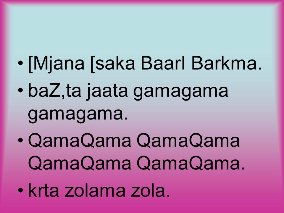 [Mjana [saka BaarI Barkma. baZ,ta jaata gamagama gamagama. QamaQama QamaQama QamaQama QamaQama. krta zolama zola.