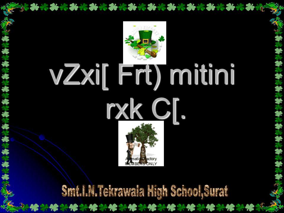 vZxi[ Frt) mitini rxk C[.