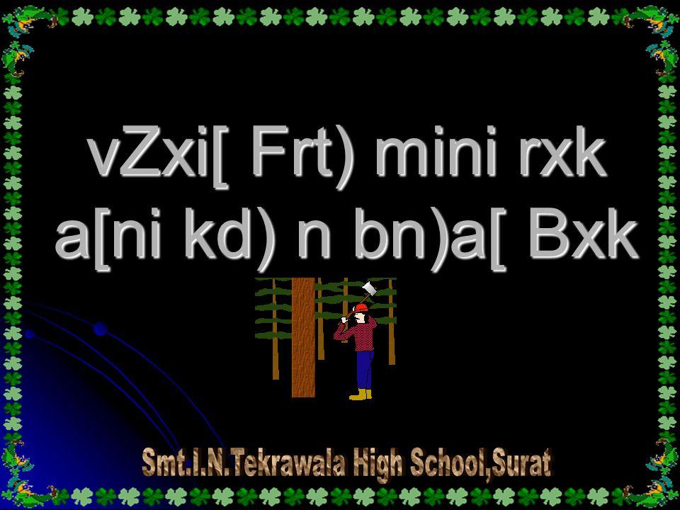 vZxi[ Frt) mini rxk a[ni kd) n bn)a[ Bxk