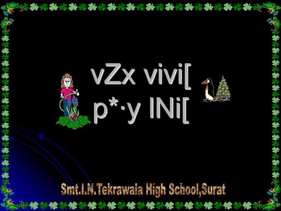 vZx vivi[ p*·y lNi[