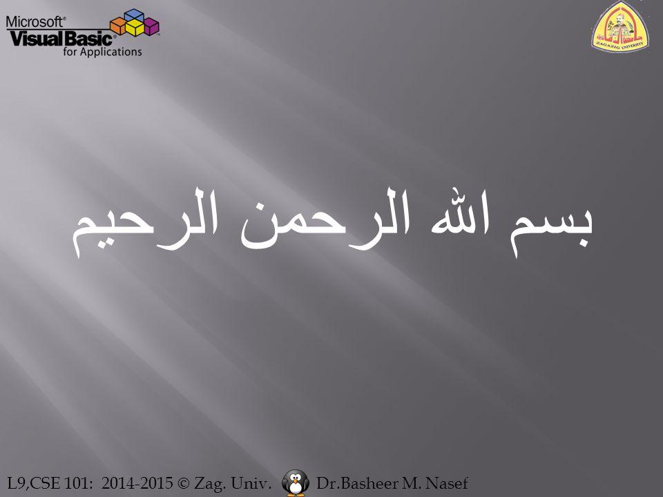 L9,CSE 101: 2014-2015 © Zag. Univ.Dr.Basheer M. Nasef بسم الله الرحمن الرحيم
