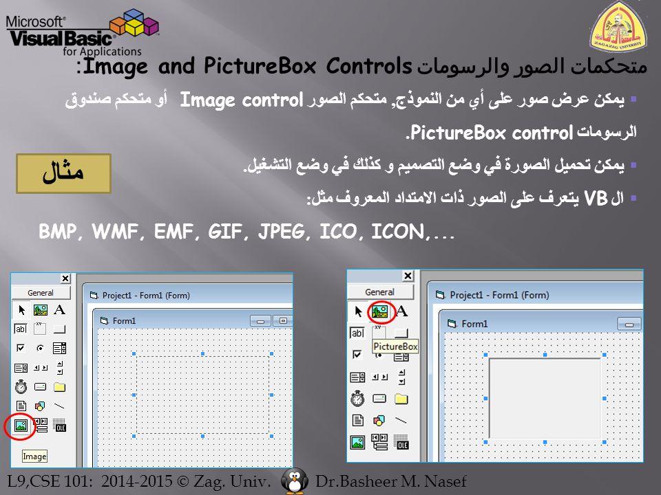 L9,CSE 101: 2014-2015 © Zag. Univ.Dr.Basheer M.