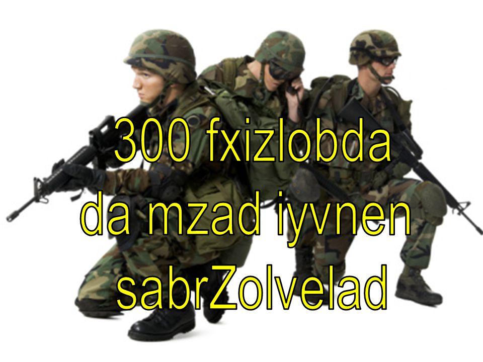 2.sabrZolo aRWurviloba 300 darCenili kaci erTobaSi rCeboda.