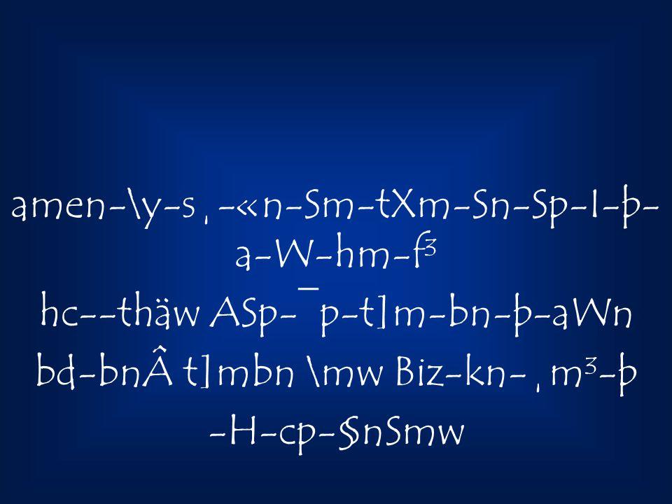 amen-\y-s¸-«n-Sm-tXm-Sn-Sp-I-þ- a-W-hm-f³ hc--thäw ASp-¯p-t]m-bn-þ-aWn bd-bnt]mbn \mw Biz-kn-¸m³-þ -H-cp-§nSmw