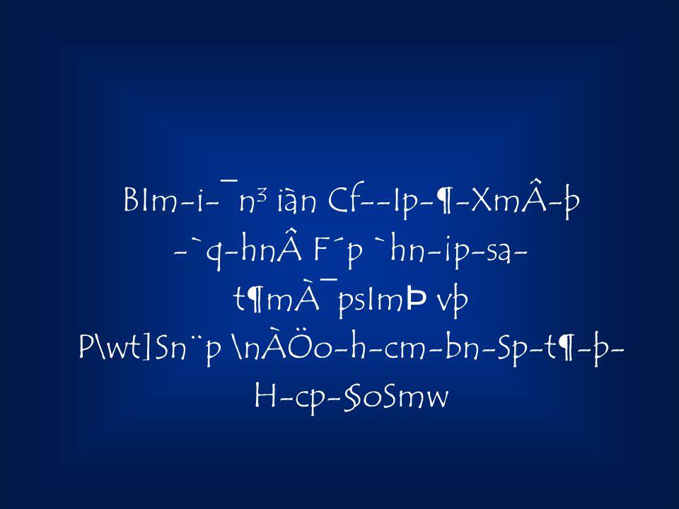 BIm-i-¯n³ iàn Cf--Ip-¶-XmÂ-þ -`q-hnF´p `hn-¡p-sa- t¶mÀ¯psImÞ vþ P\wt]Sn¨p \nÀÖo-h-cm-bn-Sp-t¶-þ- H-cp-§oSmw