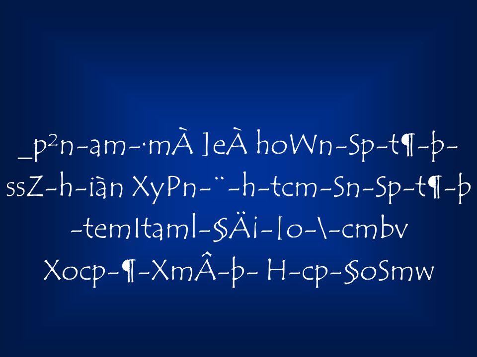 _p²n-am-·mÀ ]eÀ hoWn-Sp-t¶-þ- ssZ-h-iàn XyPn-¨-h-tcm-Sn-Sp-t¶-þ -temItaml-§Ä¡-[o-\-cmbv Xocp-¶-XmÂ-þ- H-cp-§oSmw