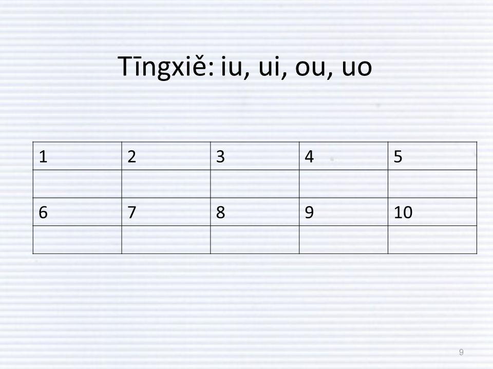 Tīngxiě: iu, ui, ou, uo 9 12345 678910