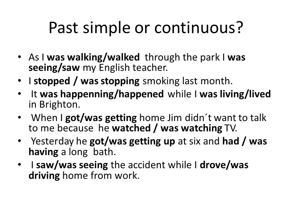 Results As I was walking through the park I saw my English teacher.