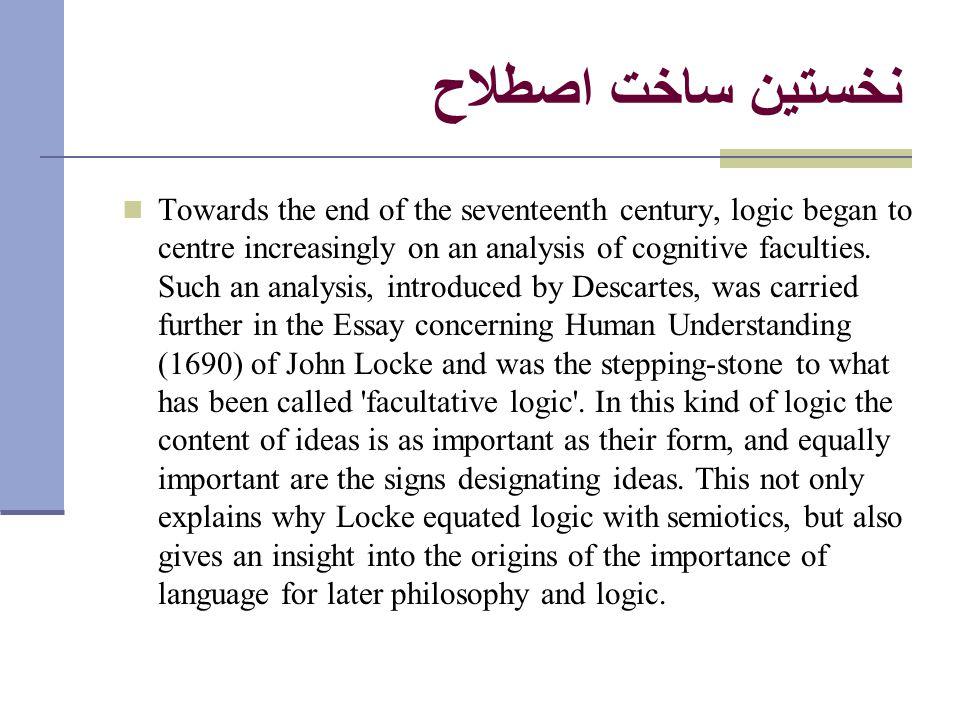 نخستين ساخت اصطلاح Towards the end of the seventeenth century, logic began to centre increasingly on an analysis of cognitive faculties. Such an analy