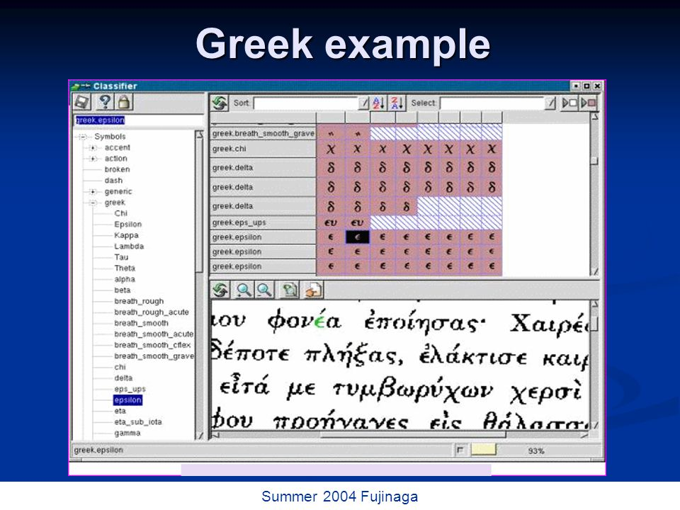 17 / 73 Summer 2004 Fujinaga Greek example