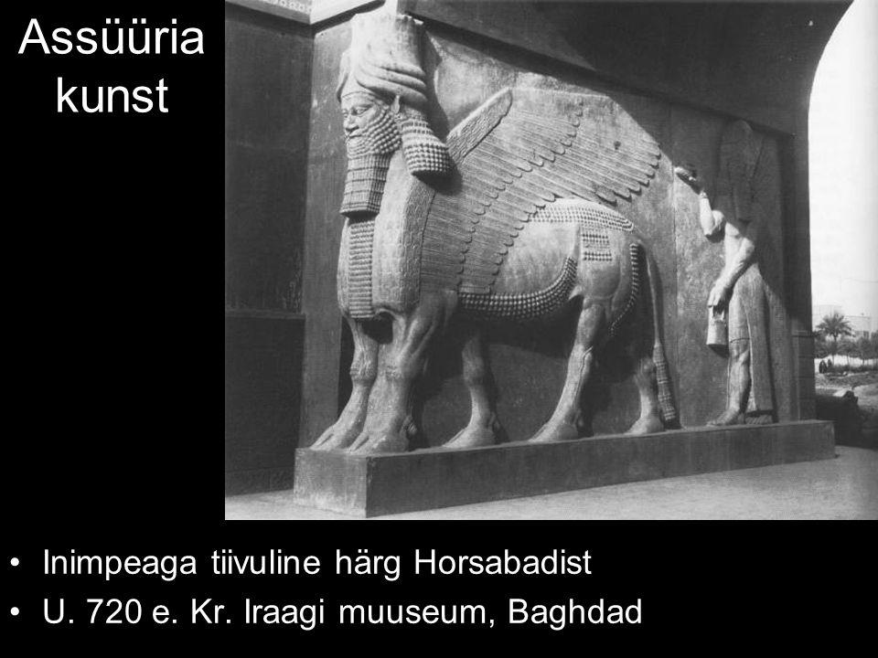 Assüüria kunst Inimpeaga tiivuline härg Horsabadist U. 720 e. Kr. Iraagi muuseum, Baghdad