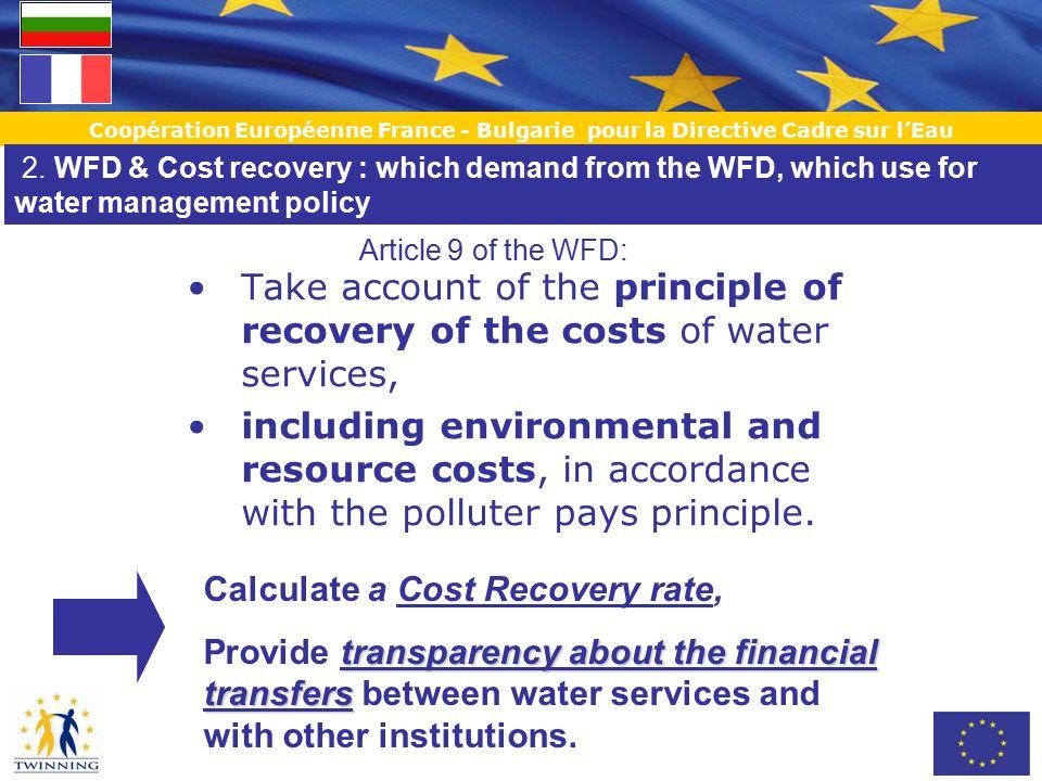 Coopération Européenne France - Bulgarie pour la Directive Cadre sur l'Eau Благодаря за вниманиетo