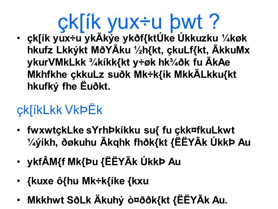 hkufký yux÷u þwt .