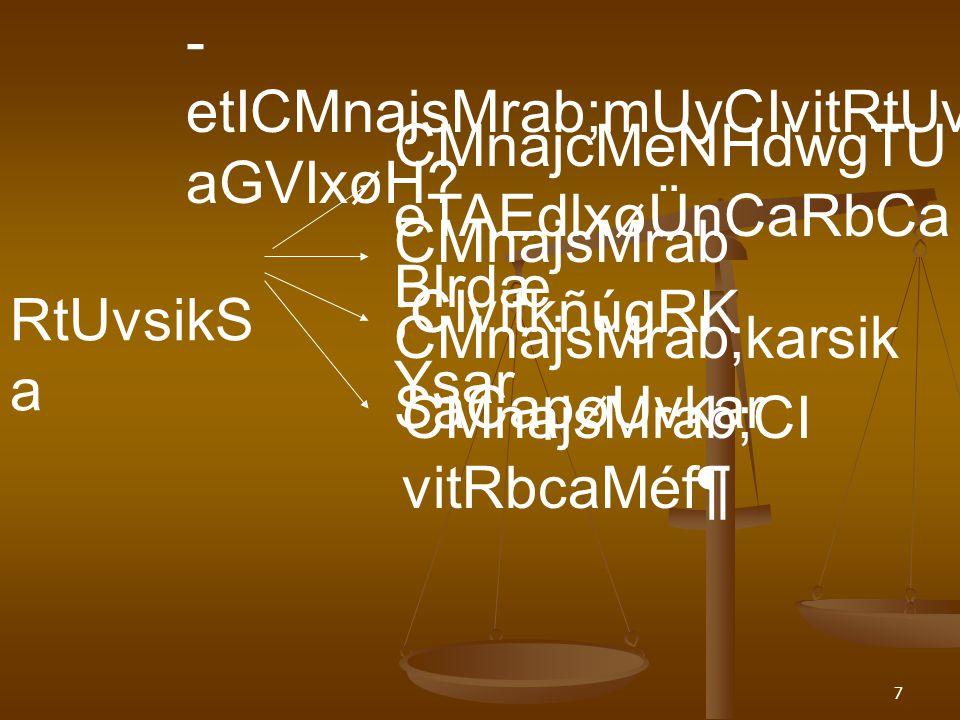 CMnajcMeNHdwgTU eTAEdlxøÜnCaRbCa Blrdæ CMnajsMrab ;CIvitkñúgRK Ysar CMnajsMrab;CI vitRbcaMéf¶ - etICMnajsMrab;mUyCIvitRtUvsikS aGVIxøH.