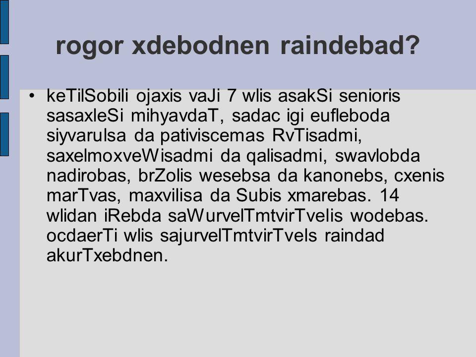 raindad kurTxevis wesi raindad kurTxevis ceremoniali gansakuTrebuli iyo.
