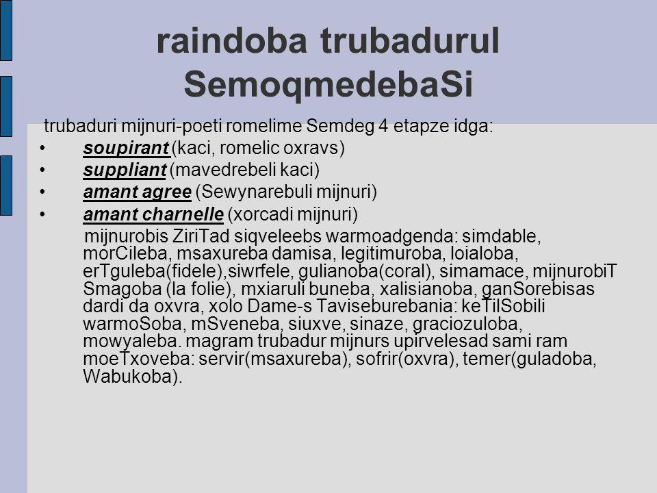 raindobis saxeebi