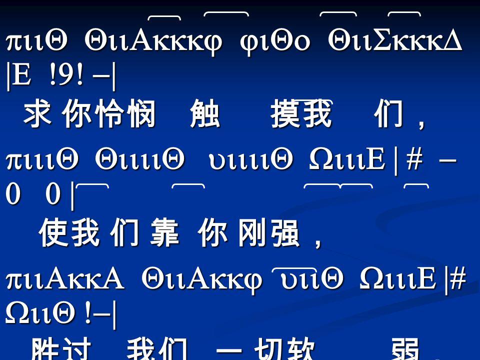 piiQ QiiAkkkj jiQo QiiSkkkD |E !9.