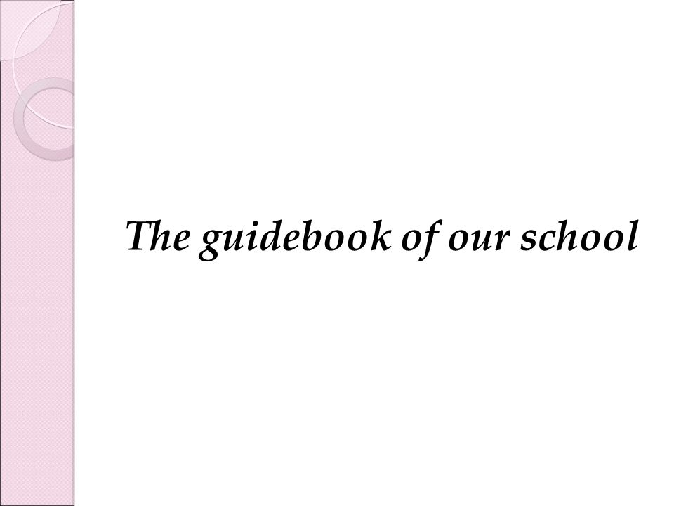The guidebook of our school