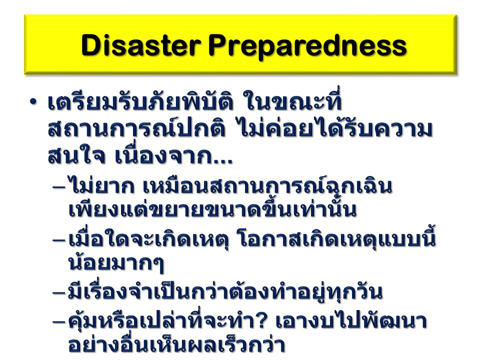 Disaster Preparedness Disaster Preparedness