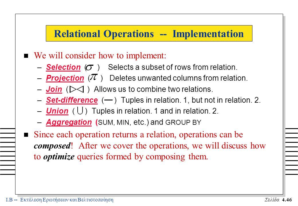 Ι.Β -- Εκτέλεση Ερωτήσεων και ΒελτιστοποίησηΣελίδα 4.87 Example n If we have an index on rating: –(1/NKeys(I)) * NTuples(R) = (1/10) * 40000 tuples retrieved.