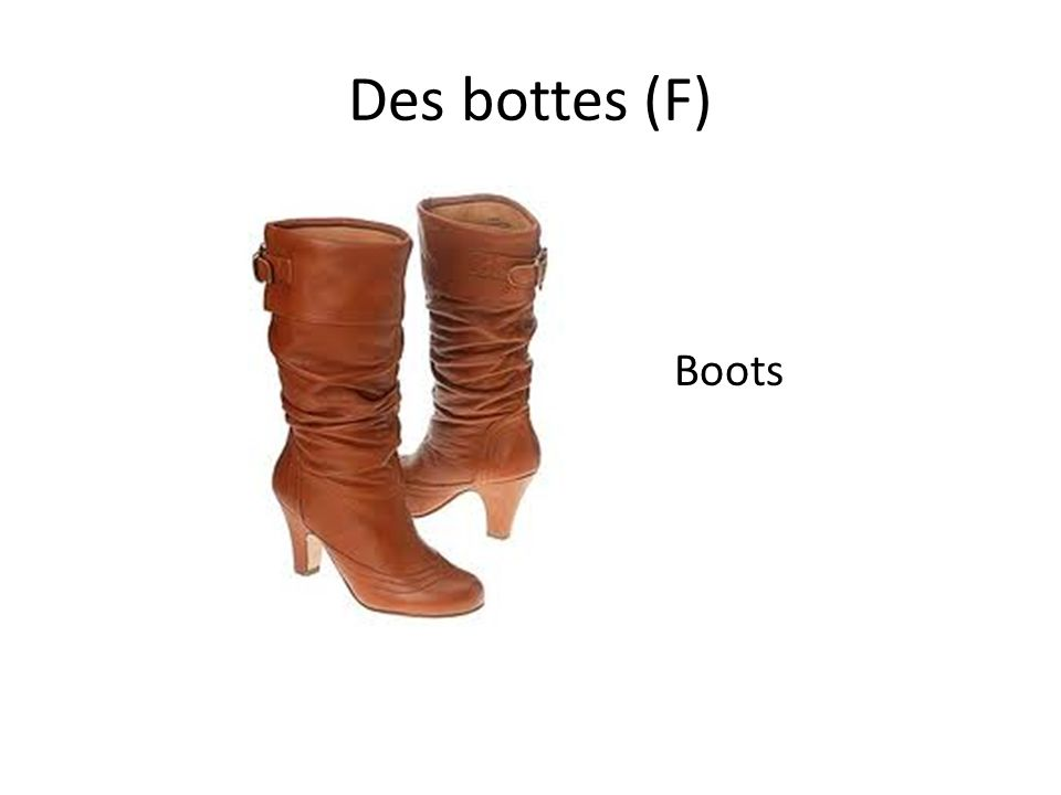 Des bottes (F) Boots