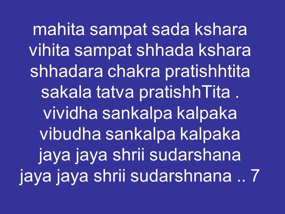 mahita sampat sada kshara vihita sampat shhada kshara shhadara chakra pratishhtita sakala tatva pratishhTita.