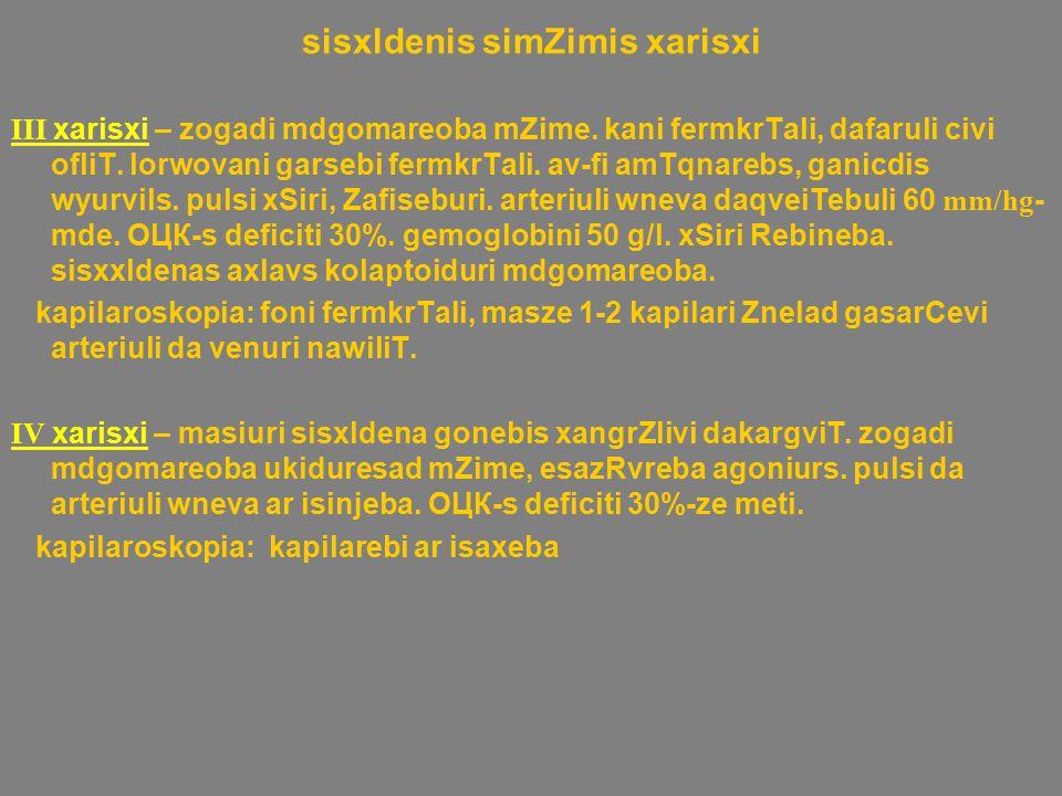 sisxldenis simZimis xarisxi III xarisxi – zogadi mdgomareoba mZime. kani fermkrTali, dafaruli civi ofliT. lorwovani garsebi fermkrTali. av-fi amTqnare