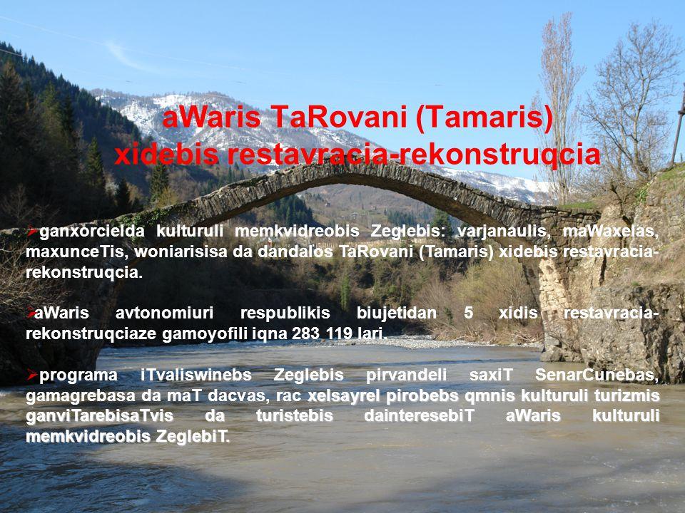 aWaris TaRovani (Tamaris) xidebis restavracia-rekonstruqcia  ganxorcielda kulturuli memkvidreobis Zeglebis: varjanaulis, maWaxelas, maxunceTis, wonia