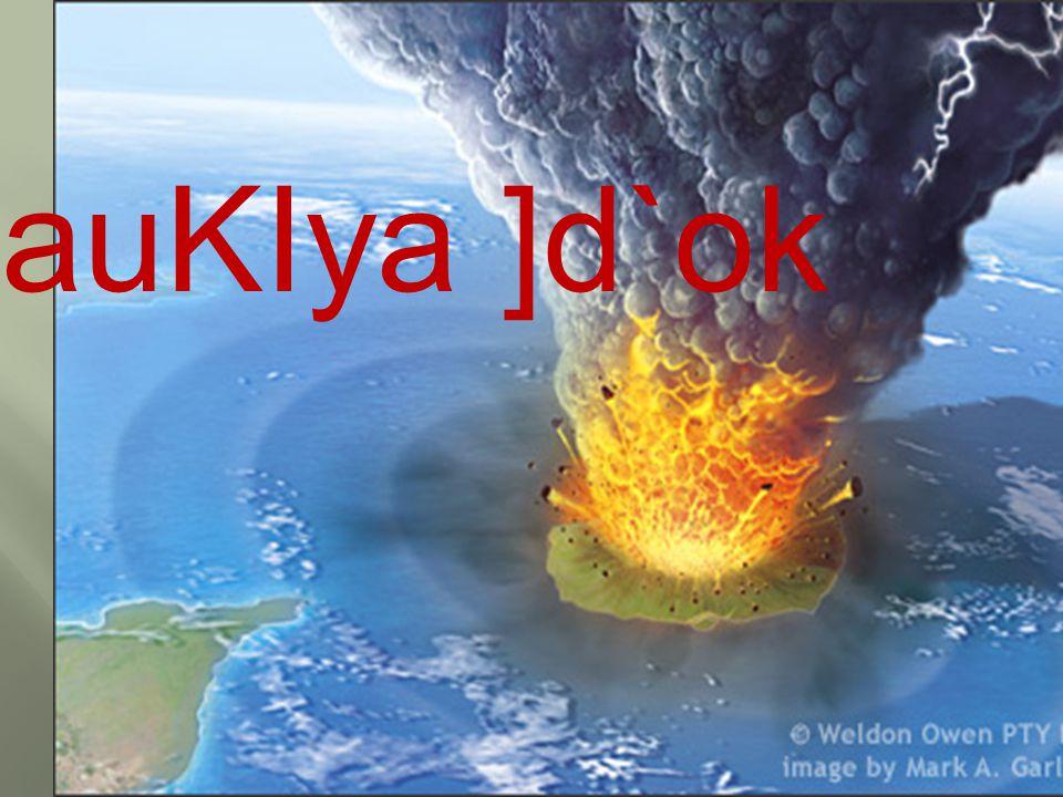 jvaalaamauKIya ]d`ok