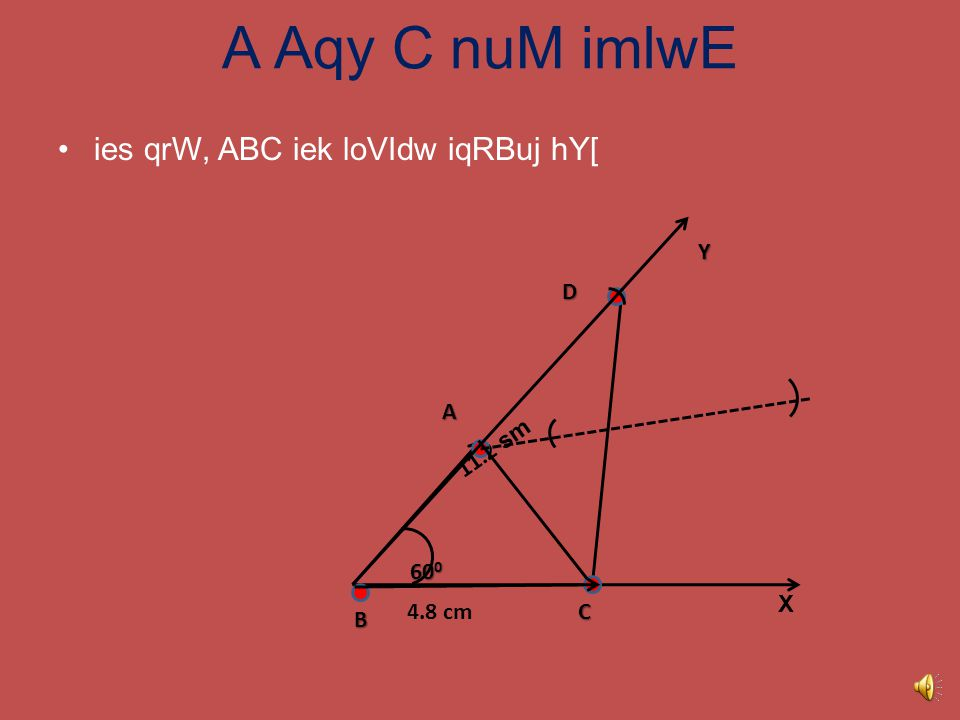 iPr CD dw lMb smduBwjk iK`cdy hW jo BD nUM ibMdU A au~pr k`tdw hY[ pg 5B A D Y 60 0 11.2 sm 4.8 cm X C